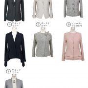 ジャケット襟デザインの基本