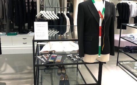 新宿高島屋スーツクローゼット